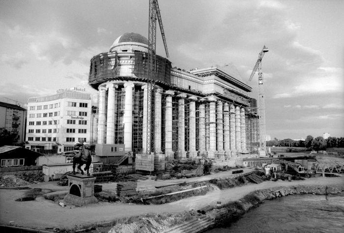 Skopje, Macédoine, 2011
